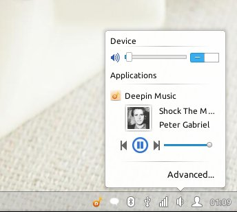 DMusic in system area