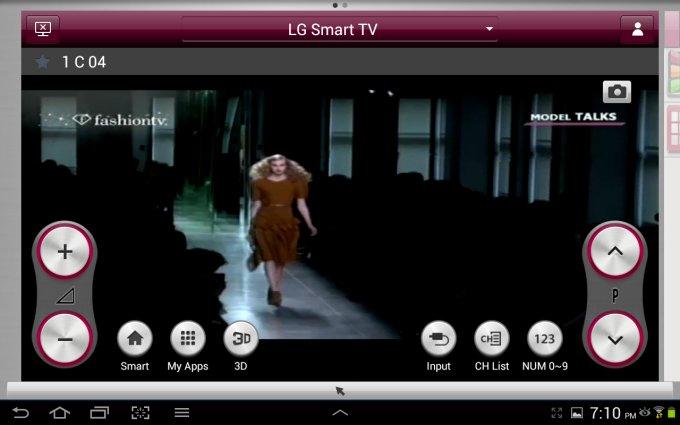 video demo 3d lg  software
