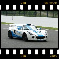 Lotus Exige S at Spa racetrack